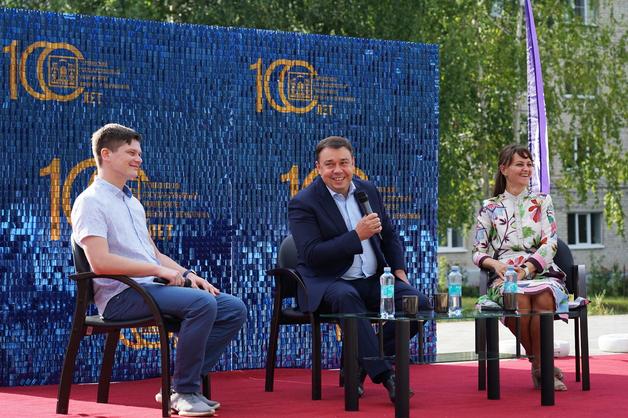 Ректор ТГУ встретился с обучающимися в вузе иностранными студентами