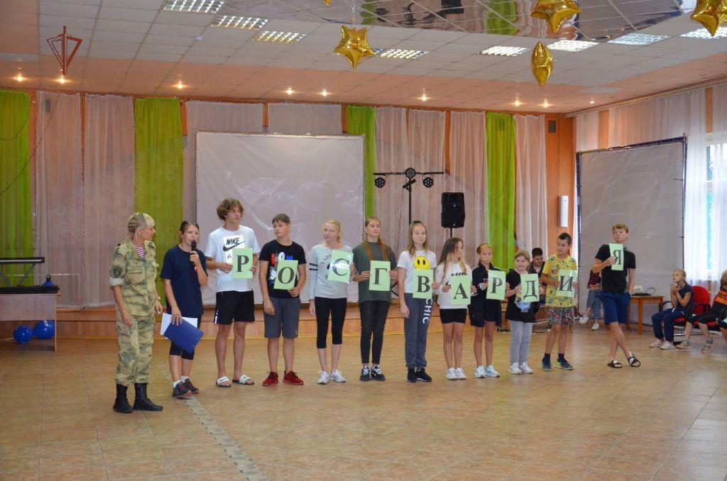 Росгвардейцы провели для детей интеллектуальные и спортивные мероприятия