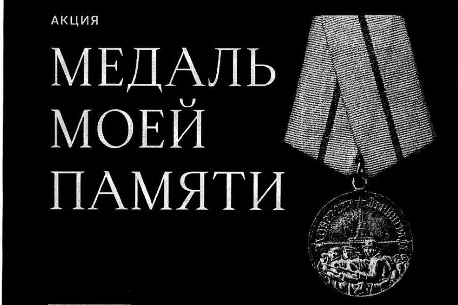 Тамбовчане расскажут о своих родственниках, принимавших участие в обороне Ленинграда