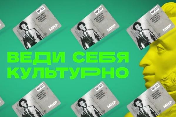 Тамбовские школьники и студенты смогут бесплатно посещать театры и музеи