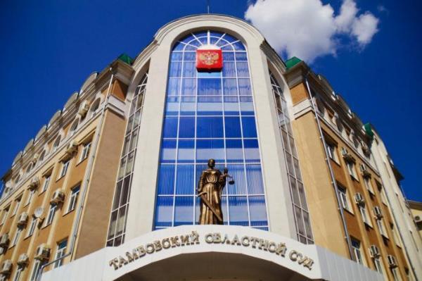 Тамбовский областной суд отказался снимать с регистрации трёх кандидатов в Госдуму