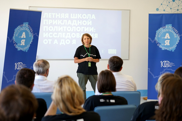 Тамбовский ВУЗ открыл Летнюю школу для социологов и политологов