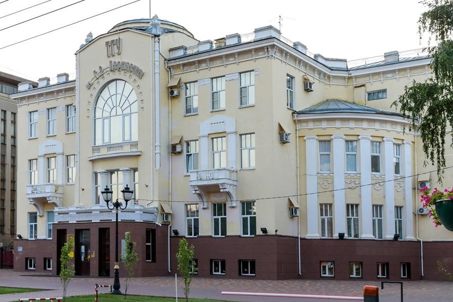 ТГУ проведёт летнюю школу для социологов и политологов