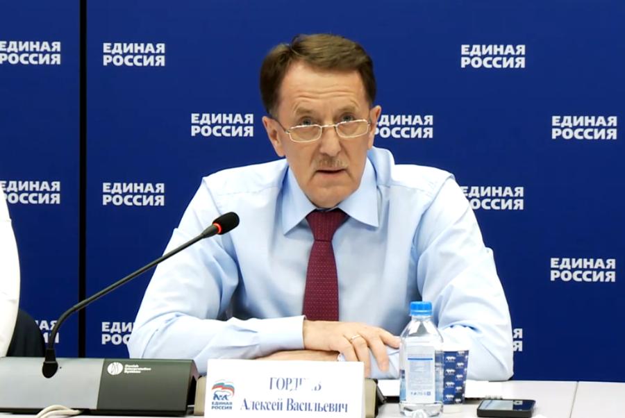 """В """"Единой России"""" приступили к обсуждению мер по сдерживанию цен на сезонные овощи"""