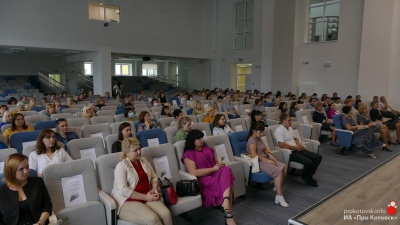 В экотехношколе Котовска прошла августовская педконференция