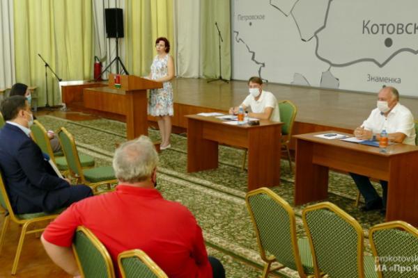 В Котовске провели внеочередную сессию городского совета народных депутатов