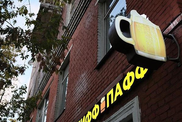 В некоторых городах и районах Тамбовской области на неделю запретят продажу алкоголя