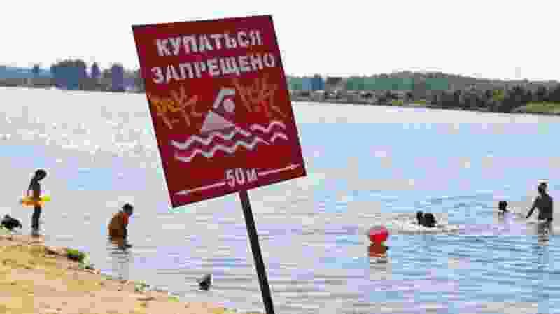 В регионе не рекомендуют купаться на трёх официальных пляжах