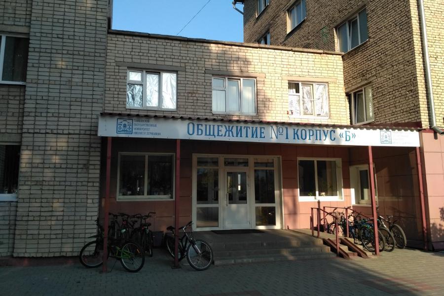 В России планируется начать тестирование заселяющихся в общежития студентов