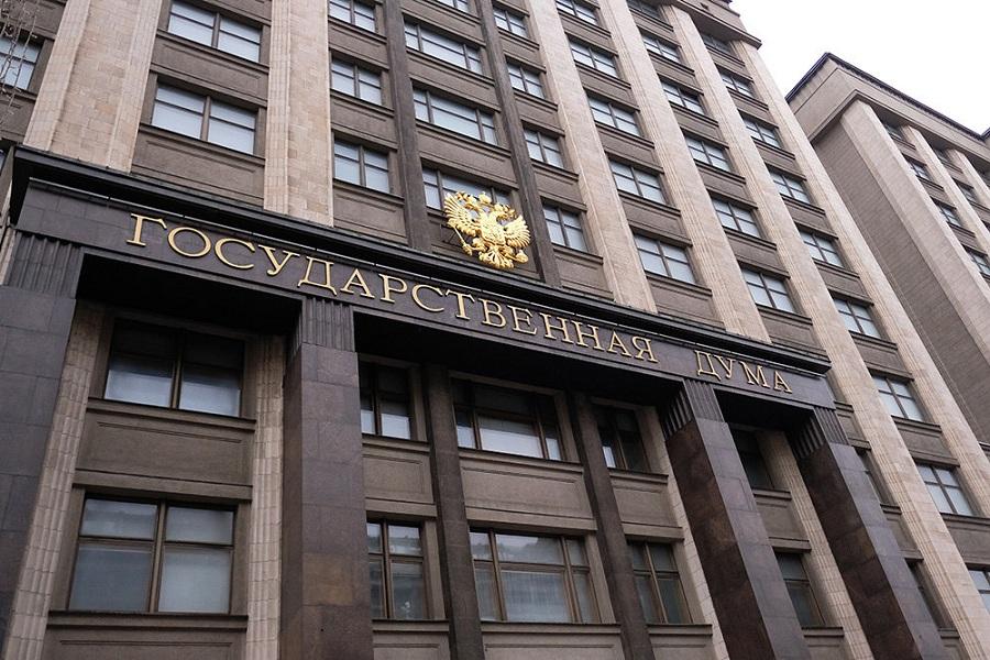 В России предложили установить новую памятную дату