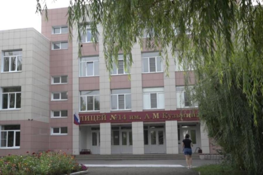 """В Тамбове на базе лицея №14 откроется технопарк """"Кванториум"""""""