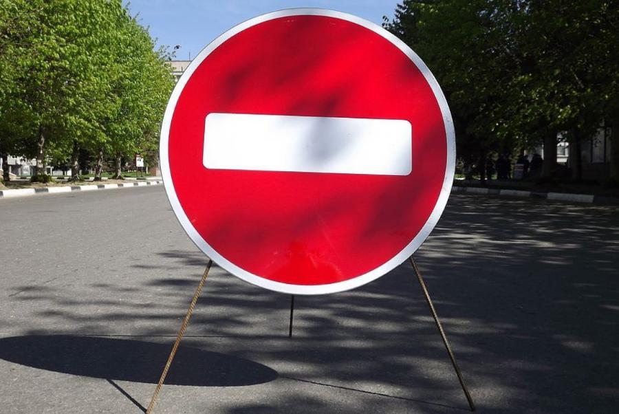 В Тамбове на полмесяца перекроют движение по улице Красной