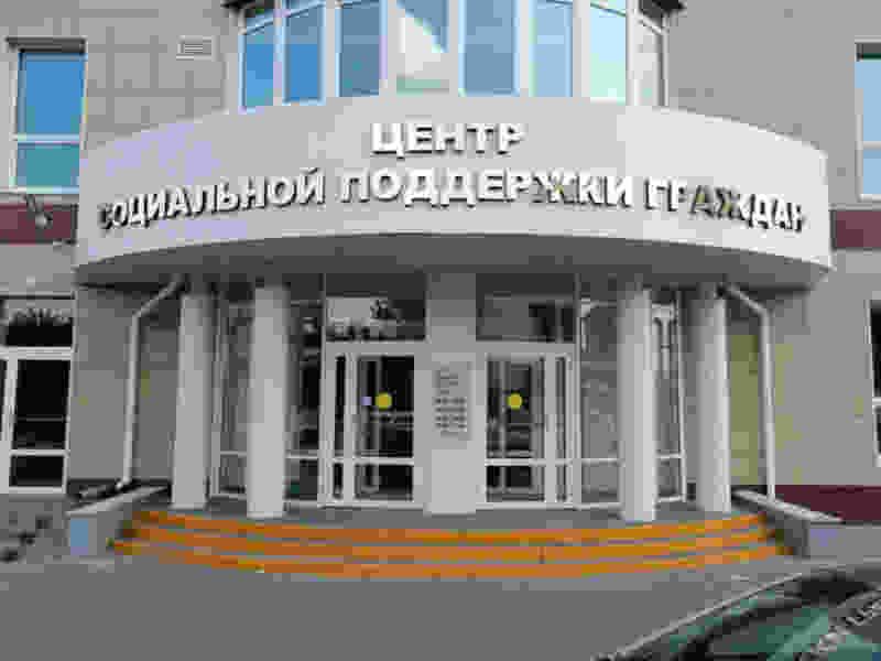 В Тамбове открыли «социальный» МФЦ