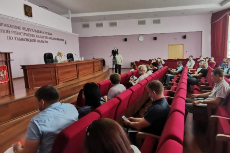 В Тамбове провели семинар для кадастровых инженеров