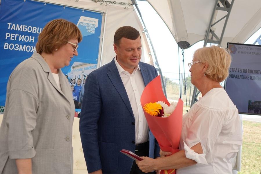 В Тамбовской области чествовали лучших педагогов и руководителей отрасли