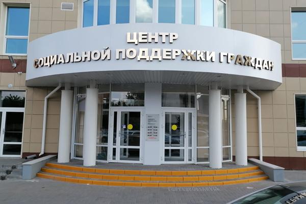 В центре Тамбова откроется социальный МФЦ