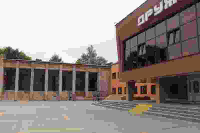 В Уварове возле ДК «Дружба» появится скейт-парк