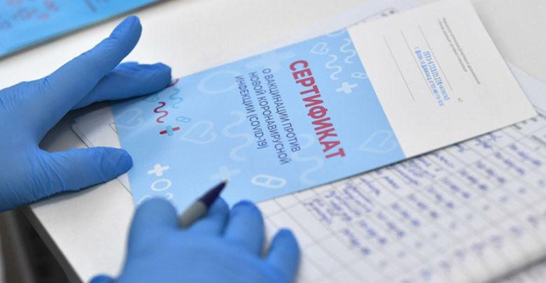 Врач выписал фиктивную справку о вакцинации педагогу из Тамбова