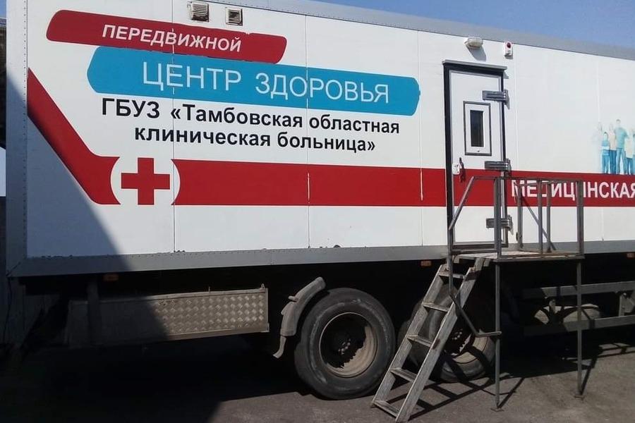 Жителей одного из сёл Тамбовской области осмотрели врачи облбольницы