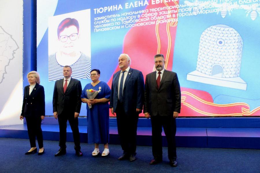 Более 50 тамбовчан получили государственные награды