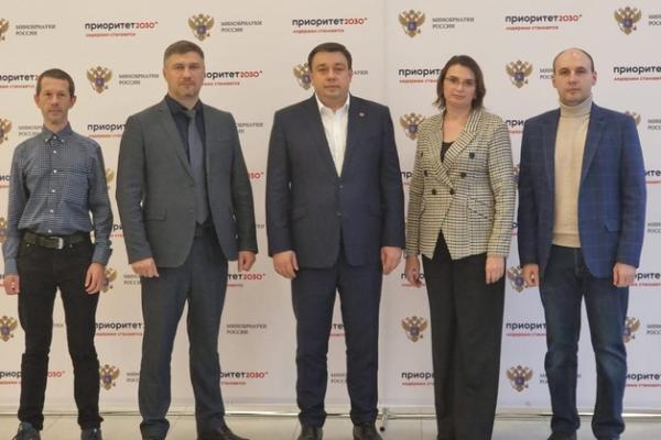 Команда Державинского университета представила программу развития вуза на 2021–2030 годы