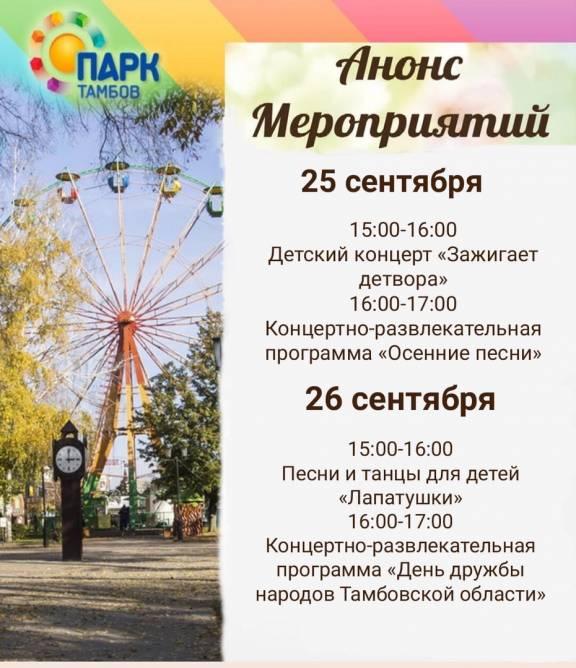 Кросс нации, краеведческий диктант, фестиваль домрового искусства
