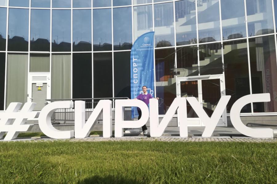 Лучшие тамбовские студенты проходят стажировку в крупнейших российских компаниях