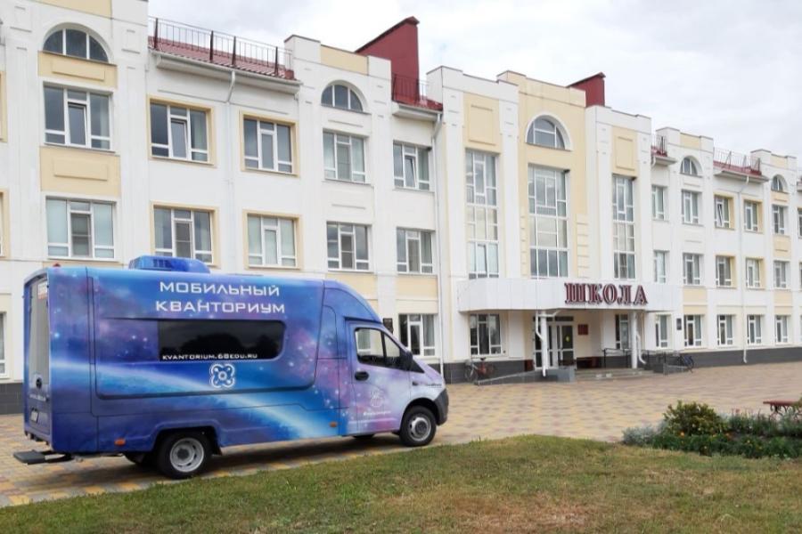 Мобильный технопарк начал поездки по школам Тамбовской области