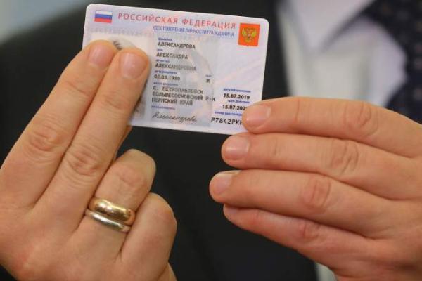 МВД России готово к введению электронных паспортов