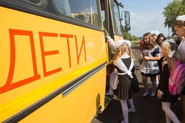 На покупку школьных автобусов выделили 15 млрд рублей