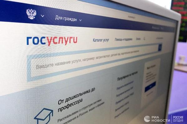 На портале Госуслуг работает новый сервис делегирования полномочий от судебных приставов