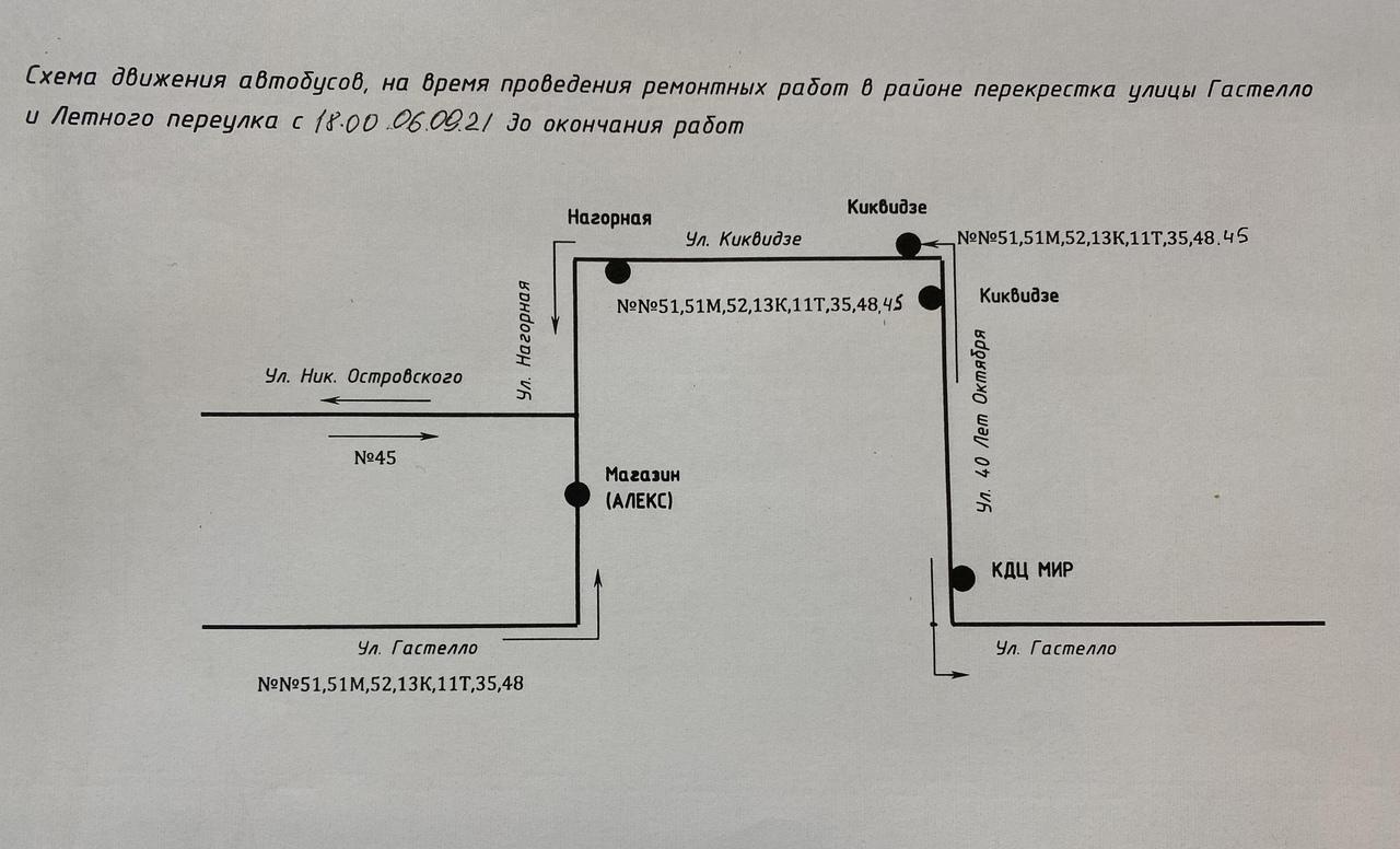На западе Тамбова из-за коммунальной аварии изменили схему движение пассажирского транспорта
