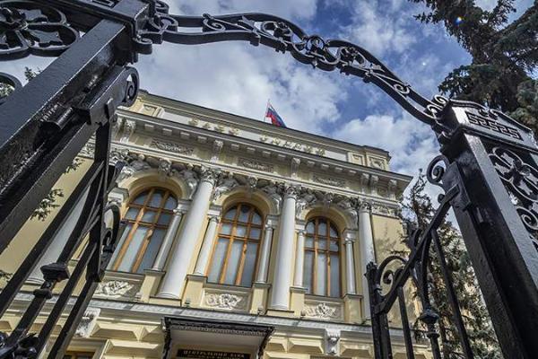 Найден новый способ борьбы с отмыванием денег среди россиян