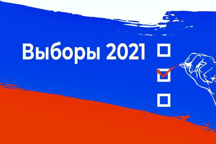 Обзор за неделю: выборы 2021, ДТП на Гастелло, расширение границ Тамбова, вагоны-душевые