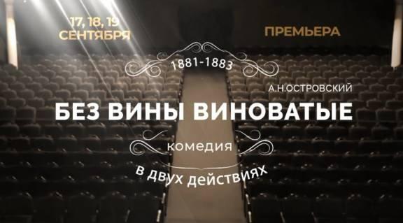 """Премьеры спектаклей, концерт """"Ивушки"""", фотовыставка памятных монет, кросс """"Державинская миля"""""""