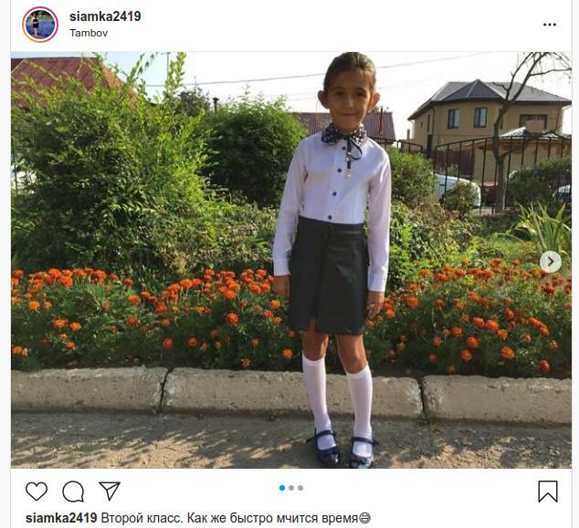 Репортаж из соцсетей: как тамбовчане отмечают День знаний