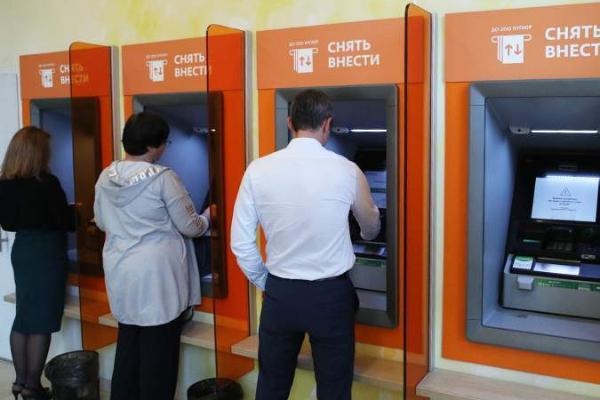 Средний размер потребкредита в России в августе вырос на 23,7%