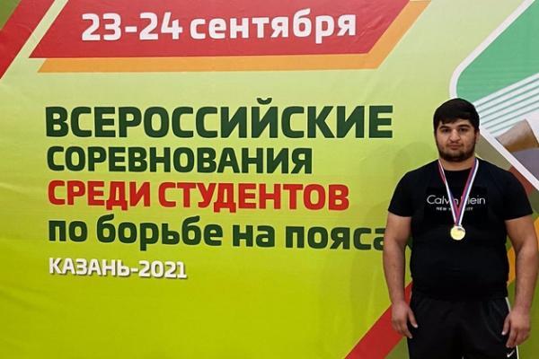 Студент Державинского университета стал чемпионом Всероссийских соревнований по борьбе на поясах