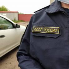 Судебные приставы взыскали уголовный штраф в размере 200 тысяч рублей