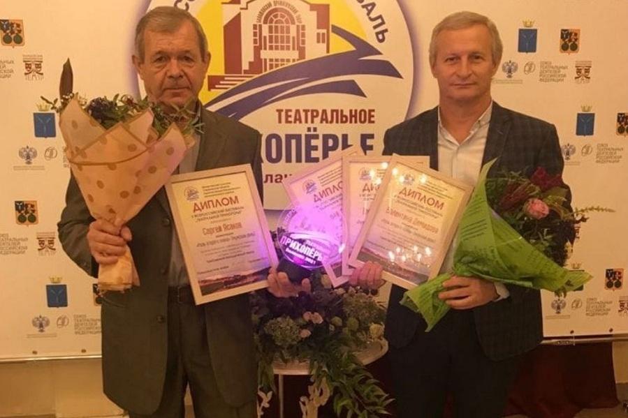 Тамбовский молодёжный театр завоевал несколько наград на Всероссийском фестивале