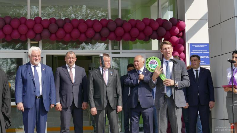 """В Котовске открыли новую школу-ЭКОТЕХ, построенную в рамках нацпроекта """"Образование"""""""