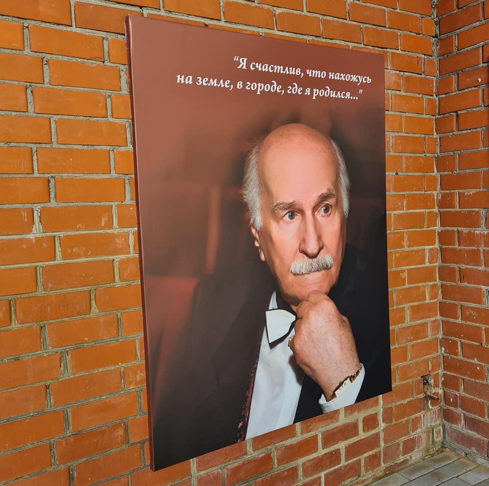 В Мичуринске открыли музей народного артиста СССР Владимира Зельдина