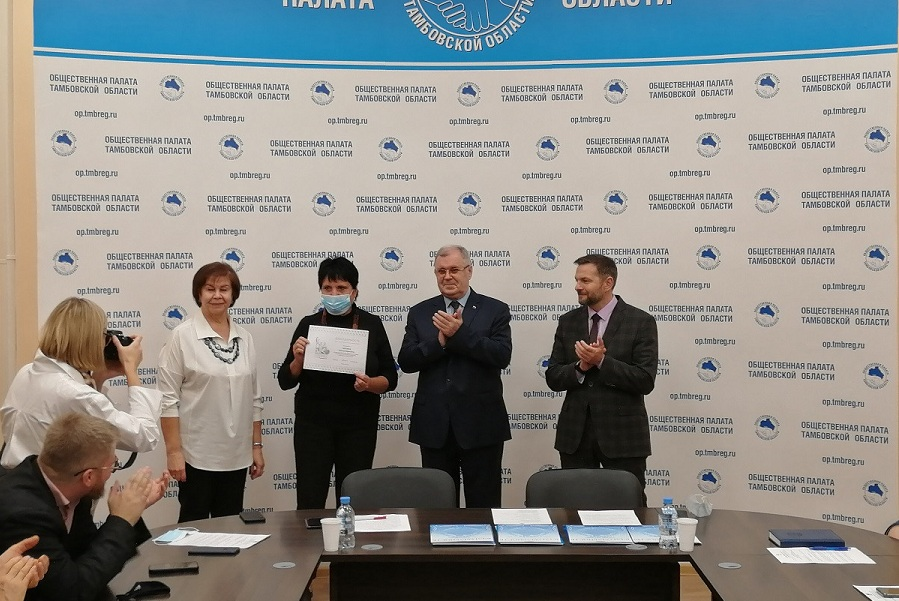 В Общественной палате Тамбовской области подвели итоги работы центра видеонаблюдения за голосованием