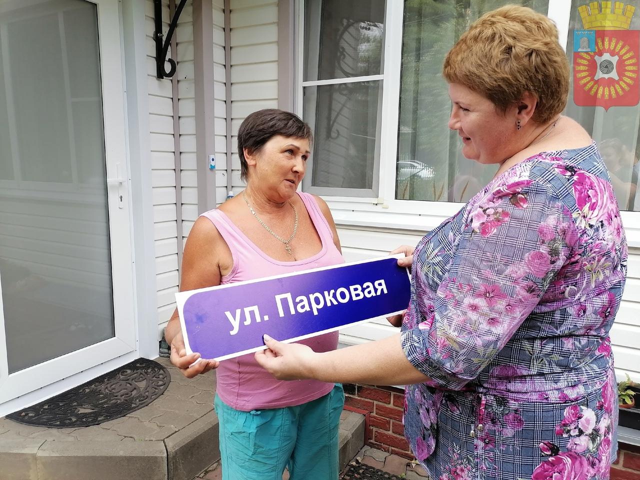 В Рассказово идёт подготовка к Всероссийской переписи населения