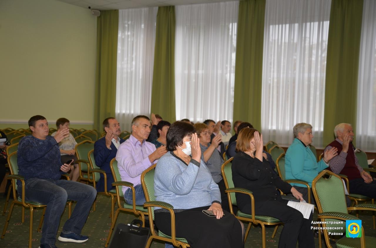 В Рассказовском районе прошло заседание районного Совета народных депутатов
