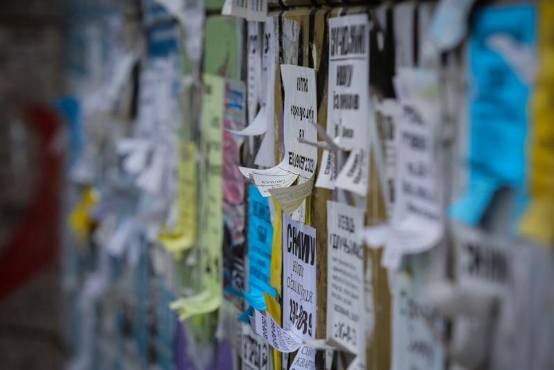В Тамбове могут повысить штрафы за незаконную расклейку объявлений