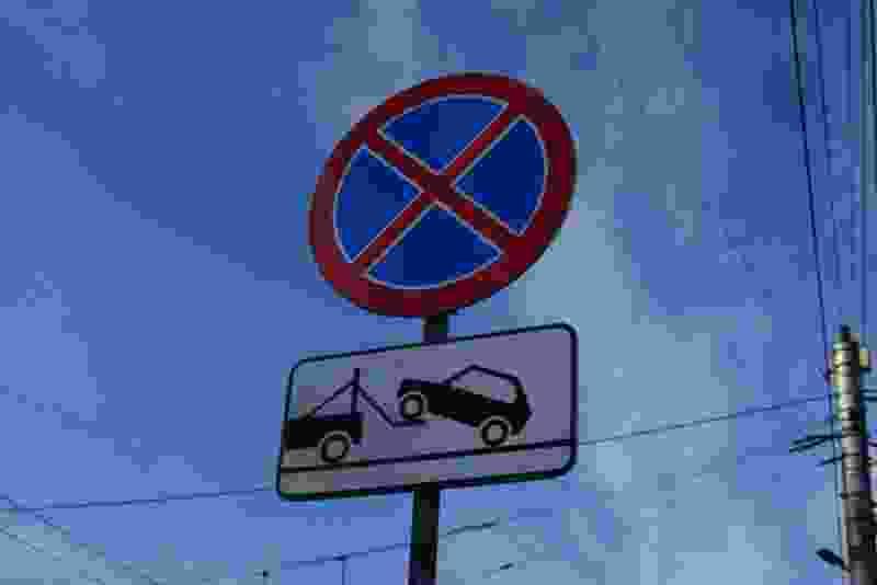 В Тамбове на улице Октябрьской запретят остановку автомобилей