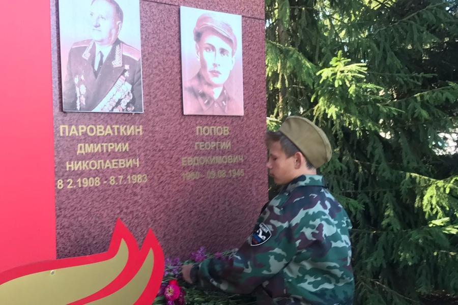 В Тамбовской области почтили память Героя Советского Союза