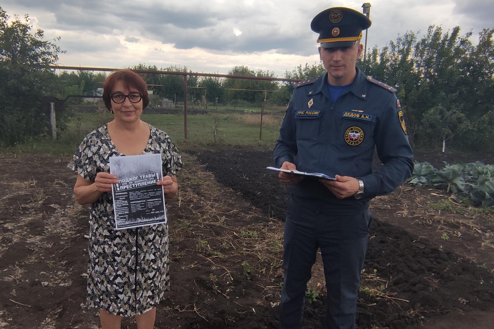 В Тамбовской области проходят рейды по предупреждению палов сухой травы