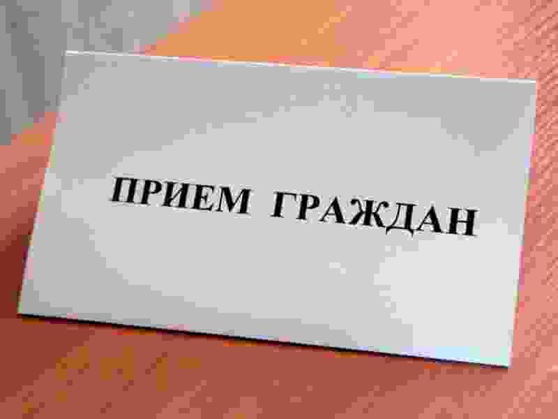 В Тамбовской области возобновился личный приём граждан властями региона